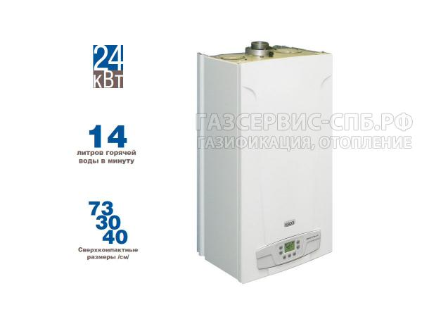 baxi-eco-four-11
