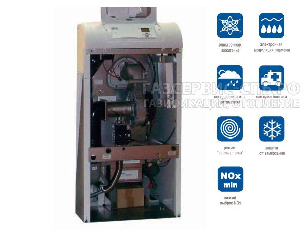 baxi-power-ht-300-1