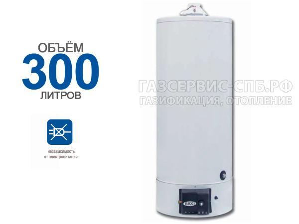 модели запчасти бакси бойлер газовый 300 литров кожно-венерологический