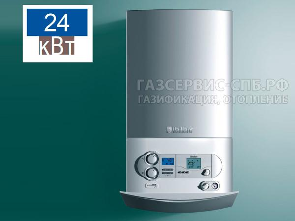 vaillant-atmotec-plus-vu-240