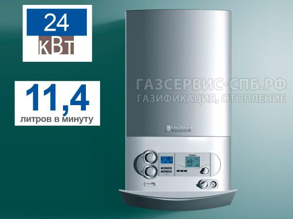 vaillant-atmotec-plus-vuw-240