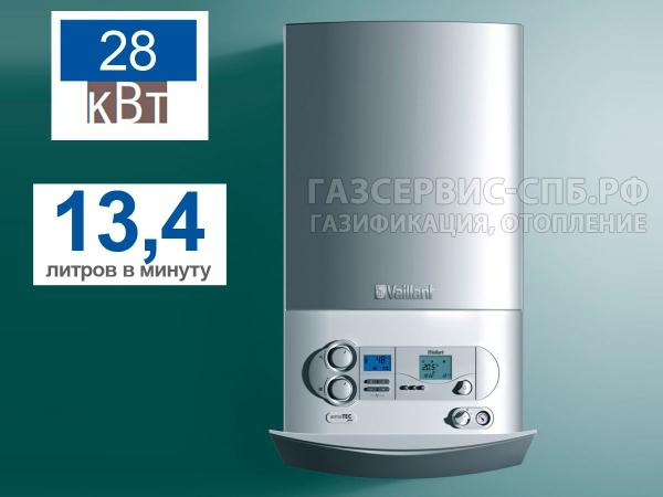 vaillant-atmotec-plus-vuw-280