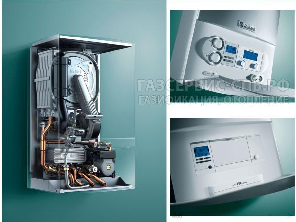 vaillant-ecotec-plus-teh-3