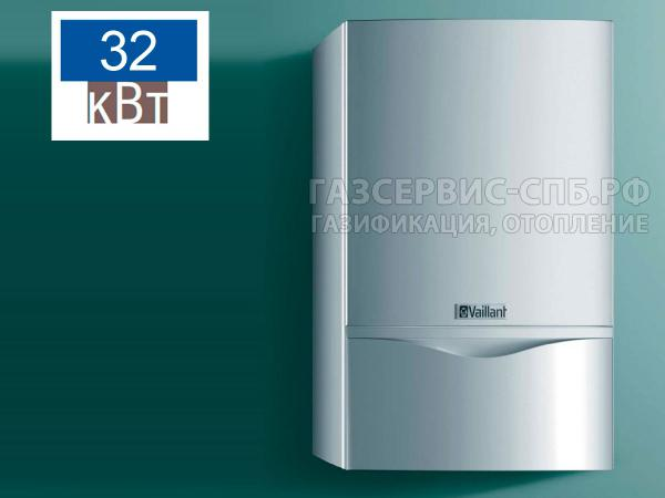 vaillant-turbotec-plus-vu-322