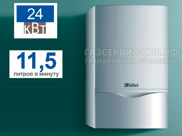 vaillant-turbotec-plus-vuw-242