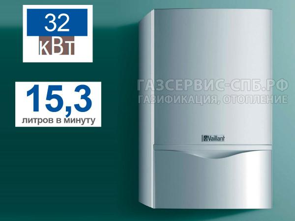 vaillant-turbotec-plus-vuw-322
