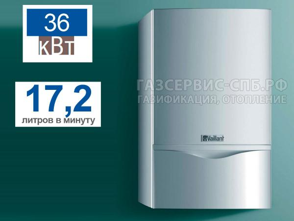 vaillant-turbotec-plus-vuw-362